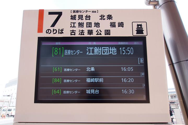 20150510_himeji-05.jpg