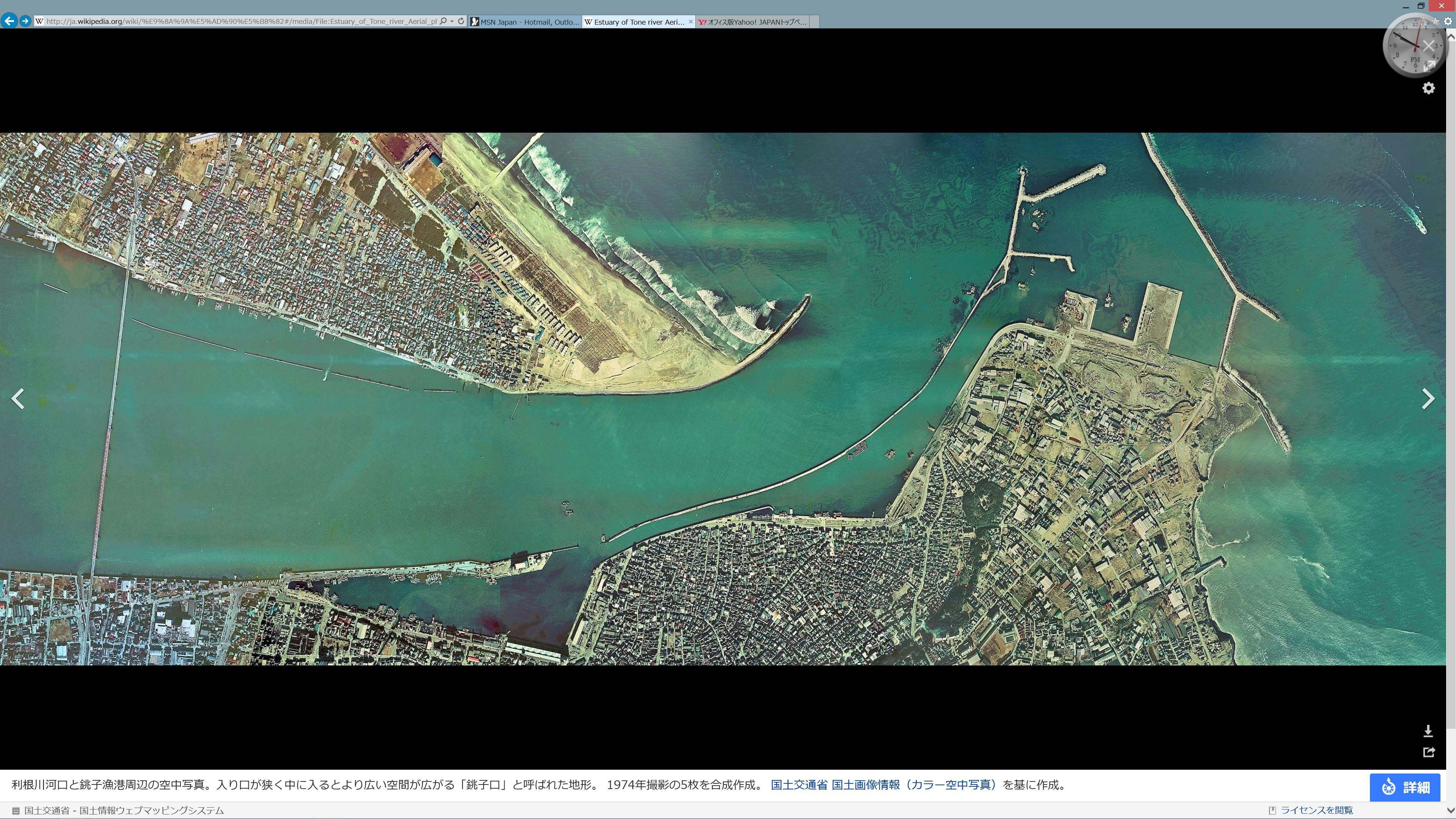 銚子漁港俯瞰地図(国土交通省国土画像情報より)