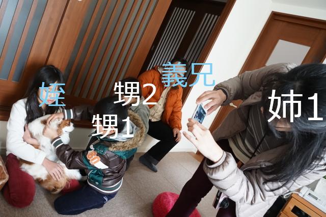 DSC01607.jpg