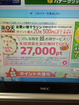 moblog_c6d3075c.jpg