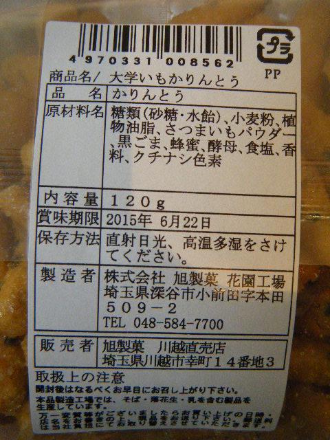 DSCF4919_20150621205841dc8.jpg
