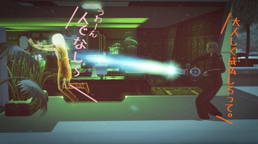 Screenshot-fc3346.jpg