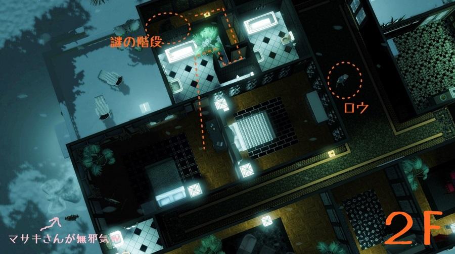 Screenshot-fc3352.jpg