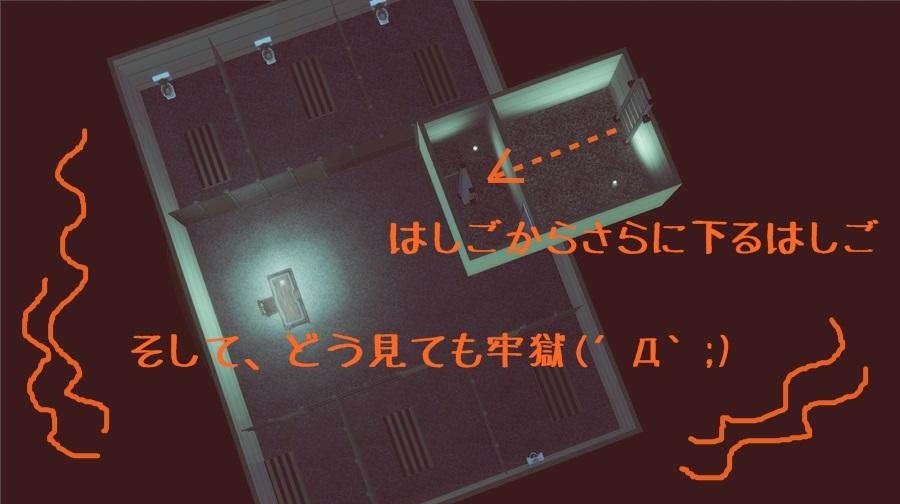 Screenshot-fc3354.jpg