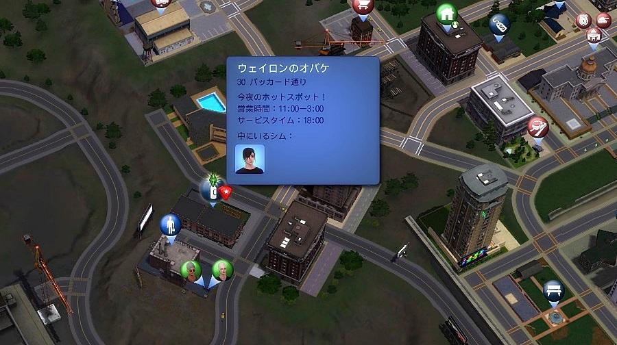 Screenshot-fc4004.jpg