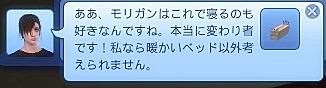 Screenshot-fc4195a.jpg