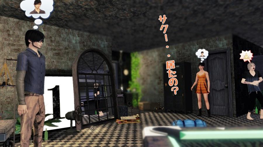 Screenshot-fc4641a.jpg