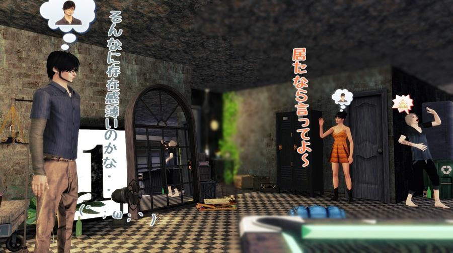 Screenshot-fc4642.jpg