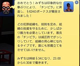 Screenshot-fc4735.jpg