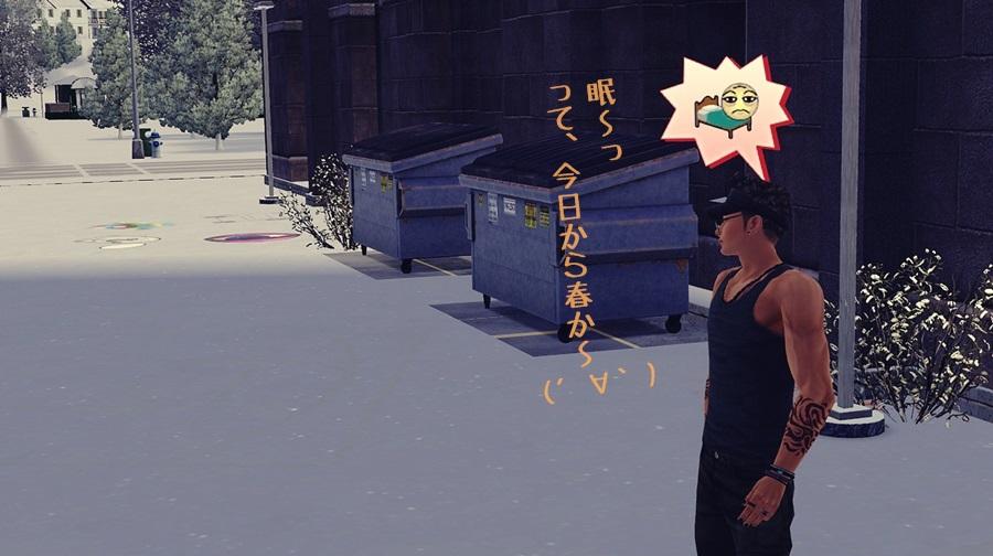 Screenshot-fc5026.jpg