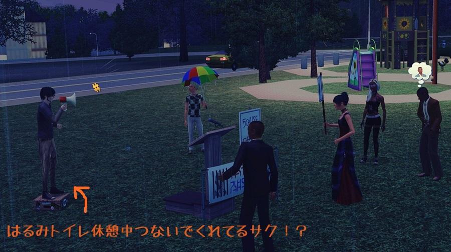 Screenshot-fc5057.jpg