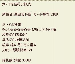 201412251438273eb.jpg