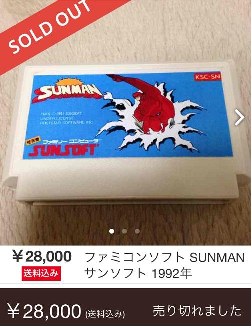 sunman01.jpg