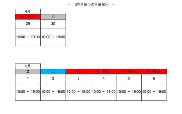 蝟カ讌ュ譯亥・_convert_20150420172559