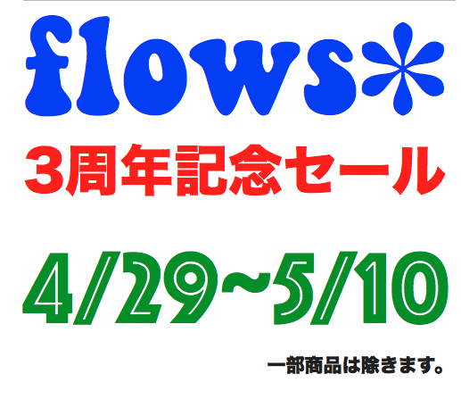 xflowssale1.jpg