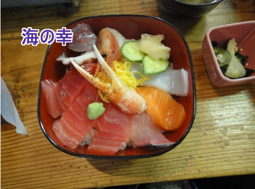 2015050621250788b.png