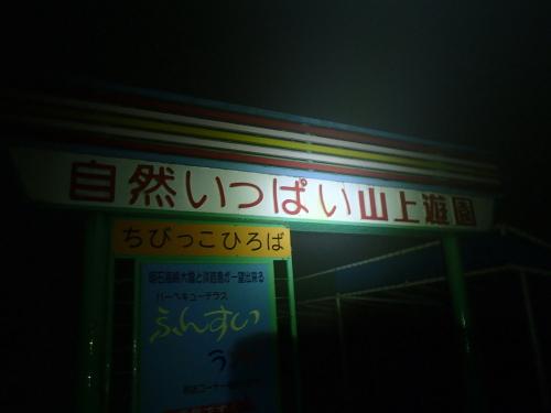 150127_053820009.jpg