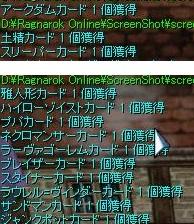 screenFrigg165.jpg