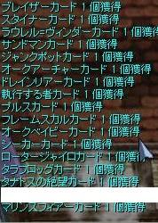 screenFrigg167.jpg