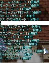 screenFrigg168.jpg