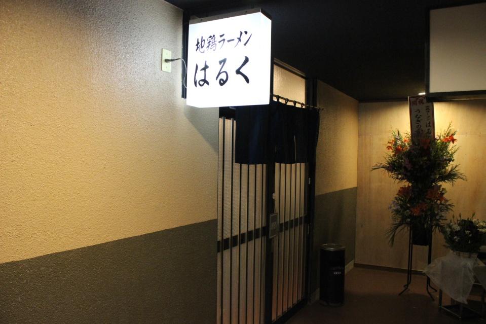 P1131037.jpg