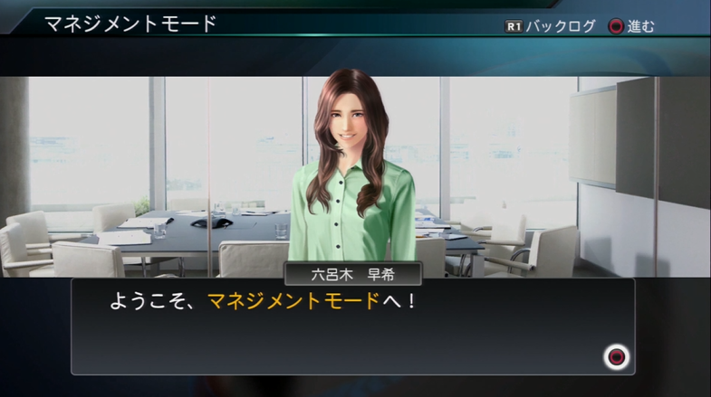 PS2015002.png