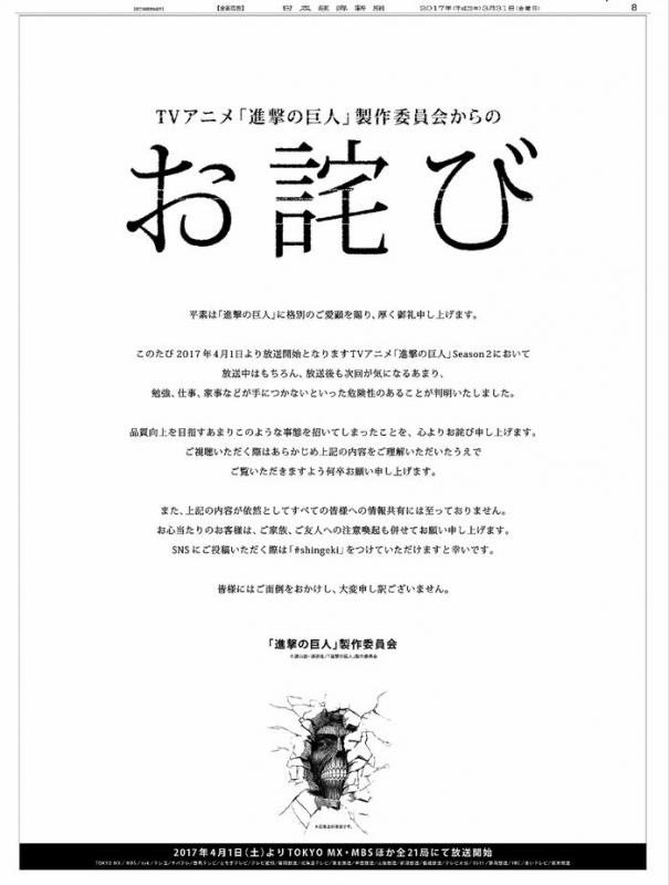 mangasakushaisayama100.jpg