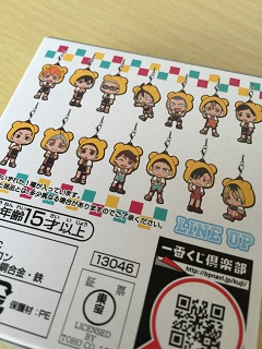 一番くじ ハイキュー!!ベアブリック~ベアブリッくじ!!~ I賞 ラバーストラップ2