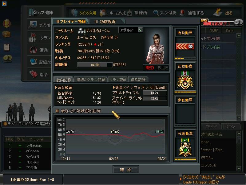 201505240000135a5.jpg