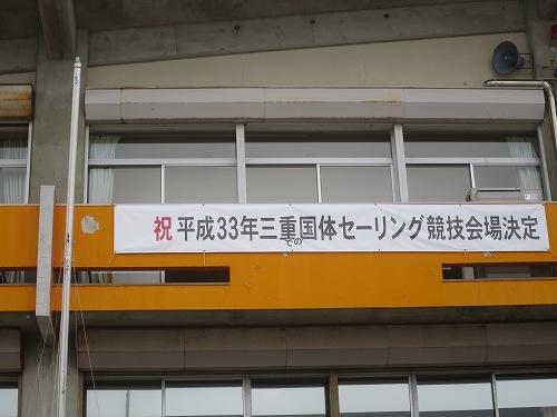 5IMG_3385.jpg