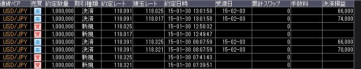 20150130135310d40.png