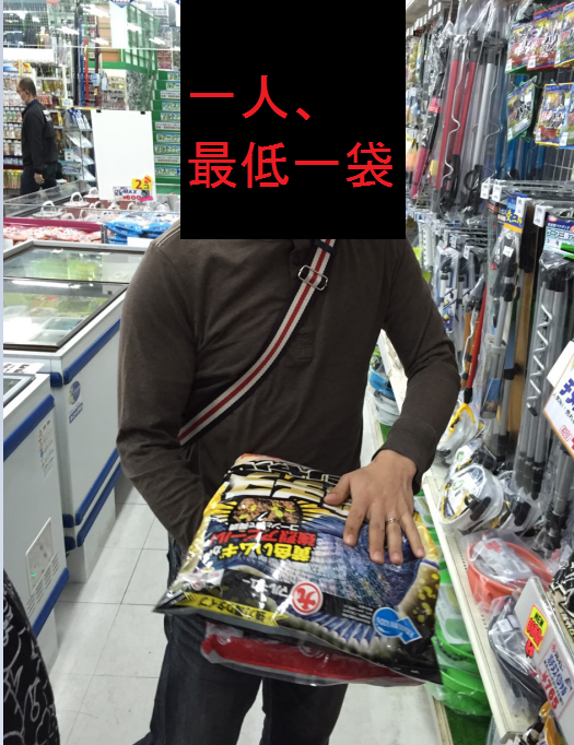 20150411-6.png