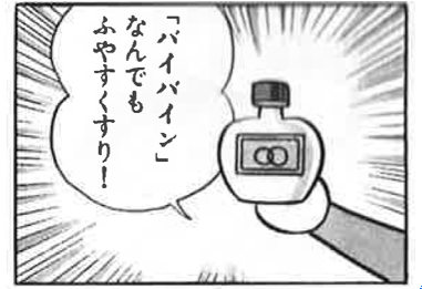 20150505-1.png