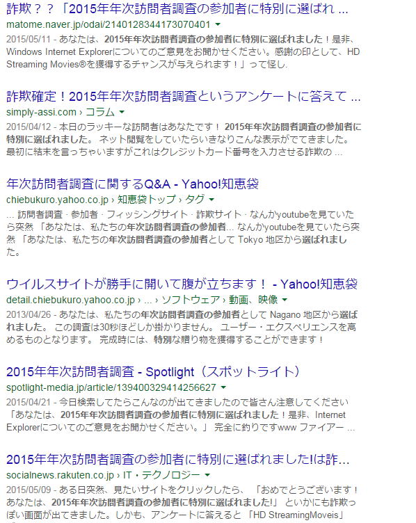20150622013823212.png