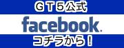 facebook05.png