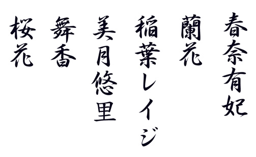 20150423164607eff.jpg