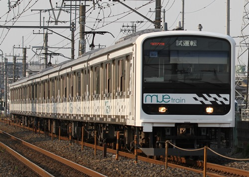 IMG_mue-train.jpg