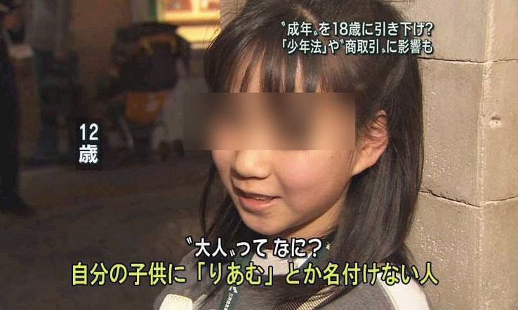 DQN-NAME-Riamu.jpg