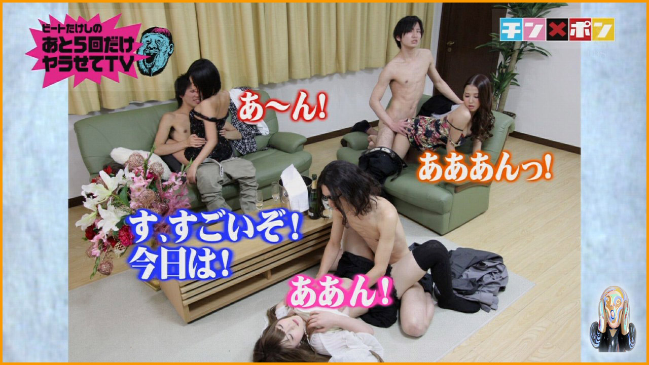chinpon2011-011.jpg