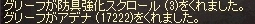 20150325010112199.jpg