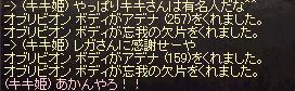 LinC0176.jpg