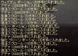 LinC1098.jpg