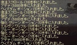 LinC1099.jpg