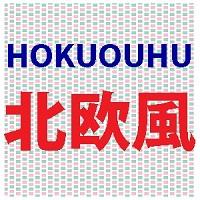 hokuouhu