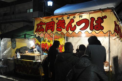 会津若松十日市_05