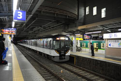 京阪本線丹波橋駅