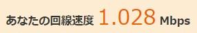 2015-05-13_210732.jpg