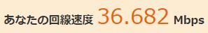 2015-05-13_210950.jpg