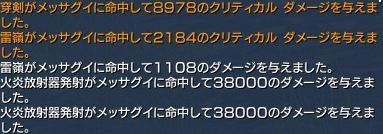 20150523025007f9f.jpg