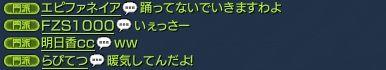 20150605004729f43.jpg